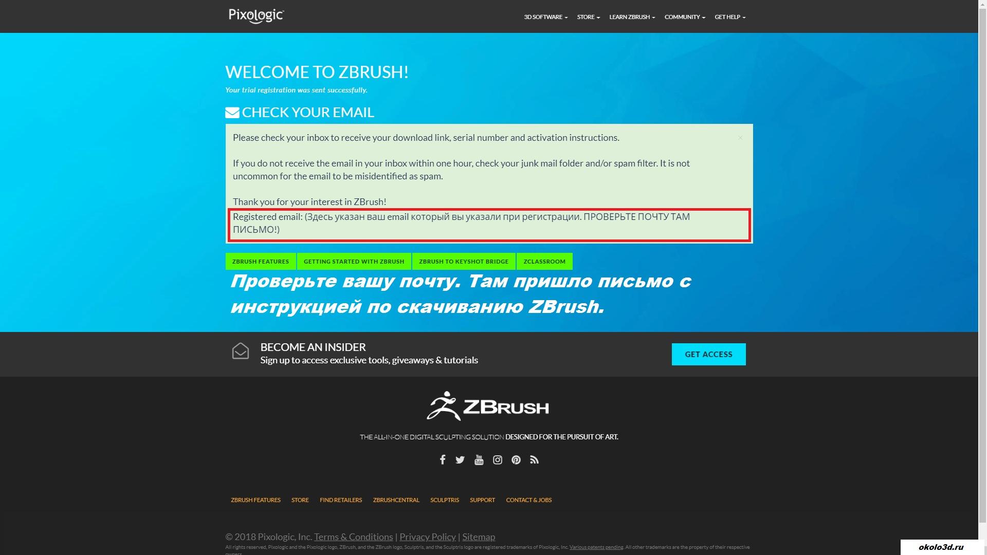 okolo3d.ru